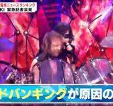 Arashi, E-girls, SEKAI NO OWARI, and More Perform on Music Station for June 23